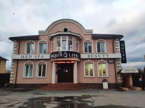 . Aqualife Spa hotel on Leninskogo Komsomola