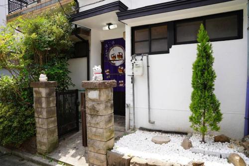Tsumori House/Japanese-style home Villa max 8/Near Namba, Shinsaibashi