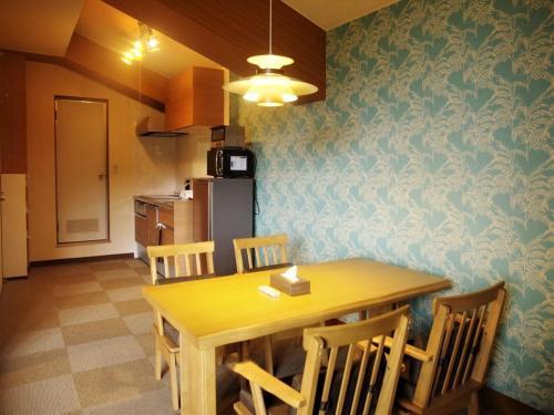Case House Hokkaido / Vacation STAY 61607