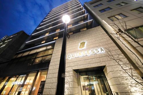 クインテッサホテル東京銀座