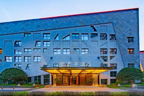 . SSAW Boutique Hotel Liuzhou