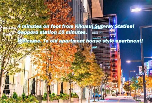 美室 格安 サービスアパートメントSapporo札幌東 102