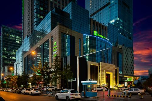 . Holiday Inn Express Shenyang North Station, an IHG Hotel