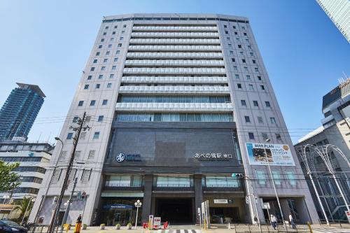 Miyako City Osaka Tennoji