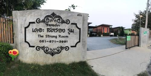The Strong Room, Muang Ang Thong