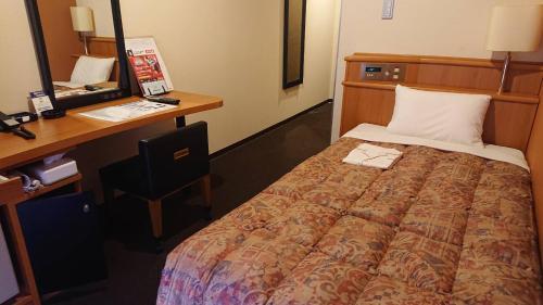 Onoda Oriental Hotel