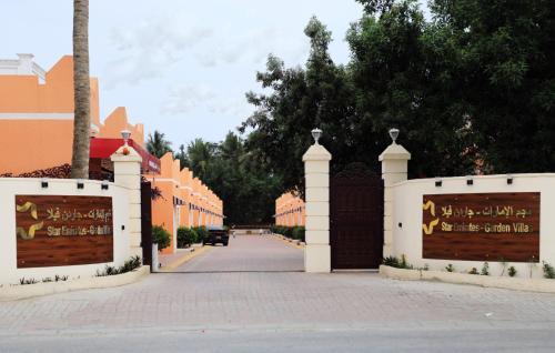. Star Emirates Garden Villas