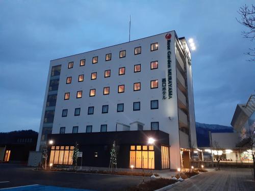 Murayama Nishiguchi Hotel
