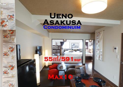 . Asakusa Eight -Tokyo Condominium Hotel-