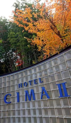. HOTEL CIMA Ⅱ ( Adult Only )