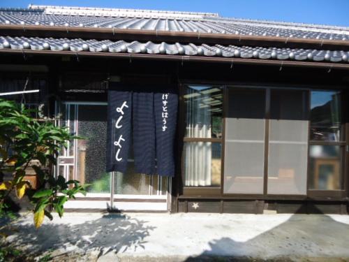 Guesthouse Yoshiyoshi