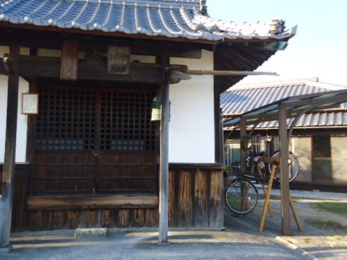 Guesthouse Yoshiyoshi image