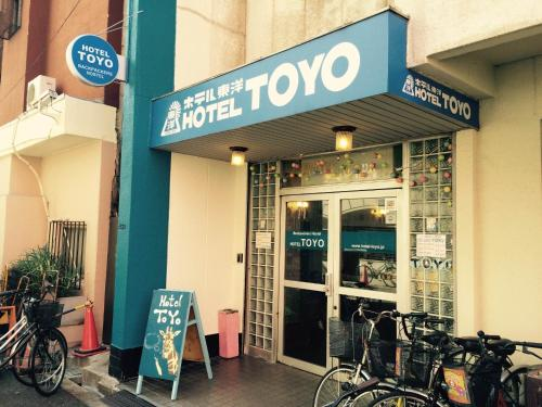 HOTEL TOYO / Vacation STAY 63717