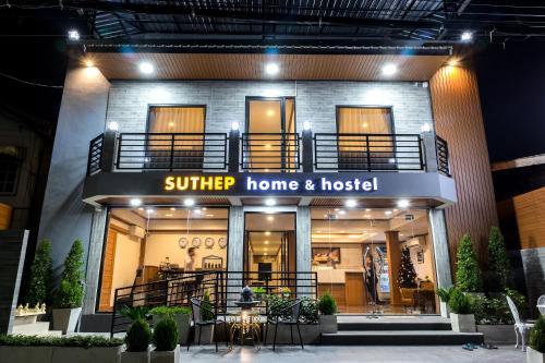 Suthep Home & Hostel Suthep Home & Hostel