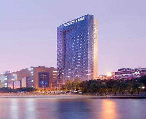 . Yiwu Shangcheng Hotel