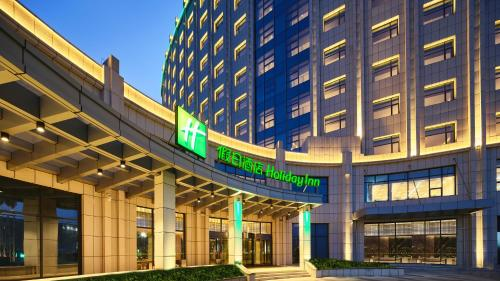 . Holiday Inn Xining Hot-Spring, an IHG Hotel
