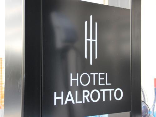 Hotel Halrotto Fukuoka Hakata image