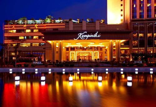 . Kempinski Hotel Shenzhen