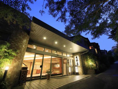 湯河原大野屋日式旅館