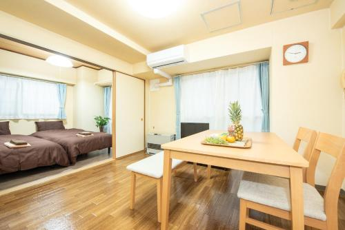 Ken's INN Sapporo H205 #31