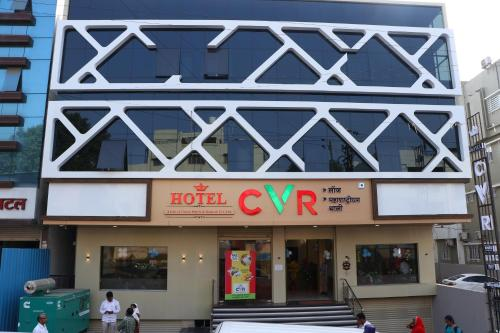 Hotel CVR Nanded - A Unit Of Visawa Realtech Pvt Ltd