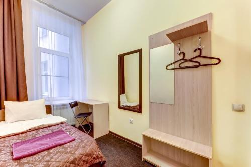 SuperHostel Nevsky Prospekt 95 Economy Einzelzimmer mit Gemeinschaftsbad
