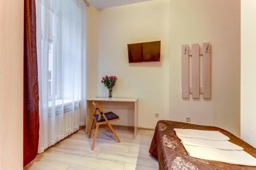 SuperHostel Nevsky Prospekt 95 Standard Einzelzimmer