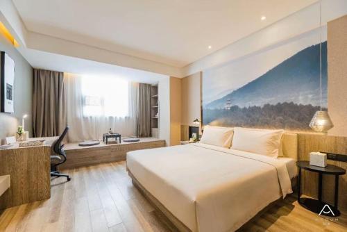 Atour Hotel  Chengde Summer Resort