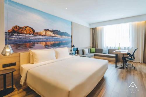 Atour Hotel  Yantai Golden Beach