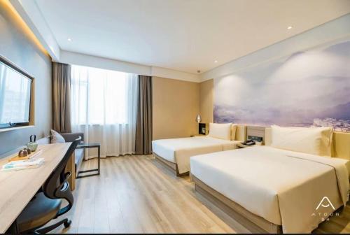 Atour Hotel  Beijing South Luogu Lane