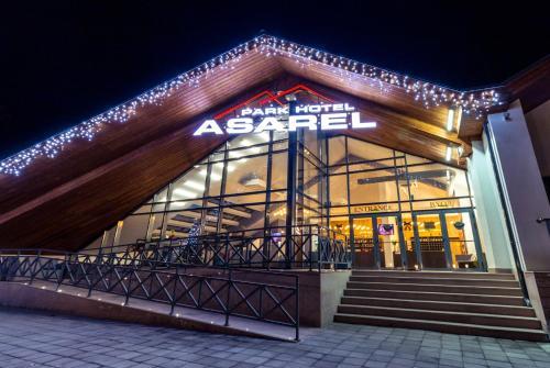 Park Hotel Asarel