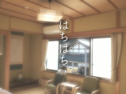 Guest House hachi hachi