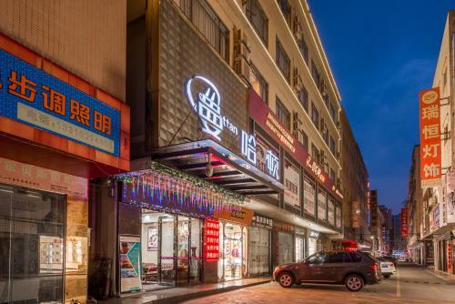 . Mhatan Hotel Lefeng Branch