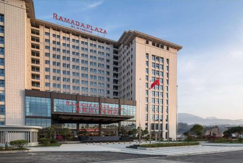 Ramada Plaza by Wyndham Enshi