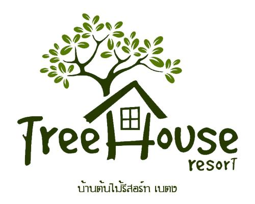 Tree House Resort Betong