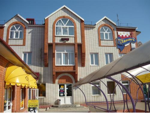 Ayvengo Hotel