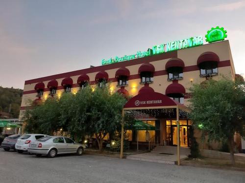 . Boutique Family Hotel VSK Kentavar