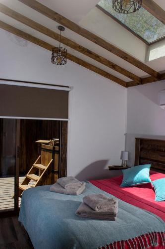 . Cayumanqui Lodge