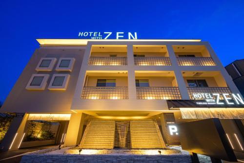 HOTEL ZEN KOHOKU