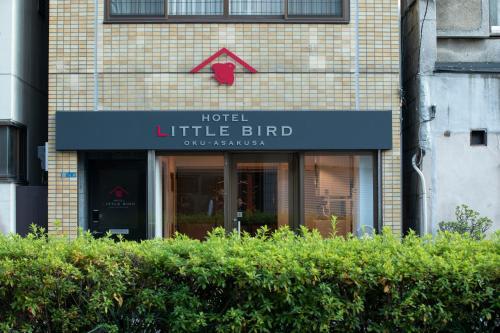 Airport ride available! - HOTEL LITTLE BIRD OKU-ASAKUSA
