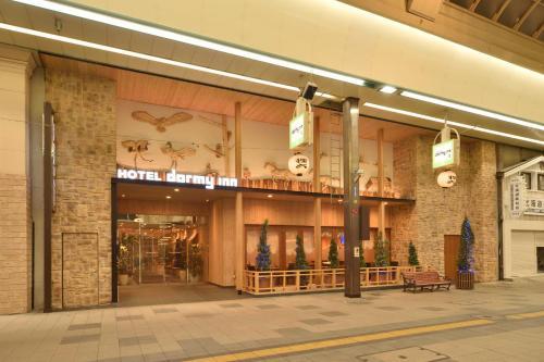 . Dormy Inn Premium Sapporo