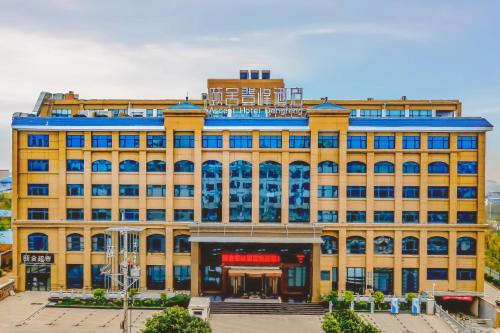 . Ascent Hotel Dengfeng · Ease House