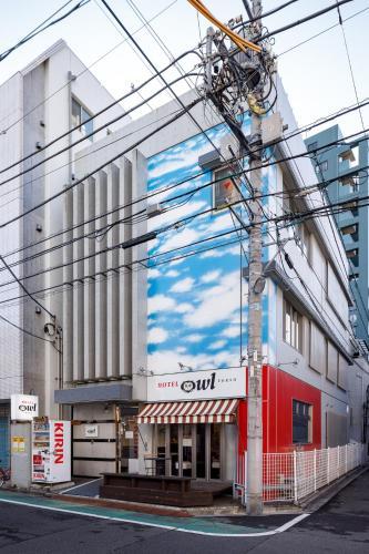東京日暮里奧維力膠囊旅館