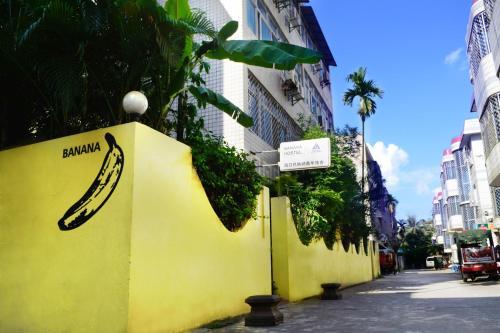 . Haikou Banana Hostel