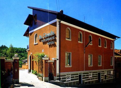 Hotel La Cicala Ristorante Hotel