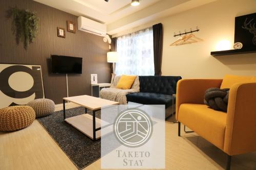Monteribolo Sapporo East / Vacation STAY 6006