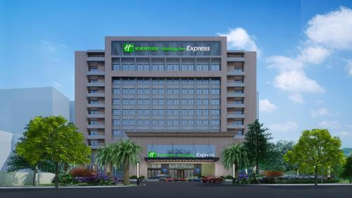 . Holiday Inn Express Lishui City Center, an IHG Hotel