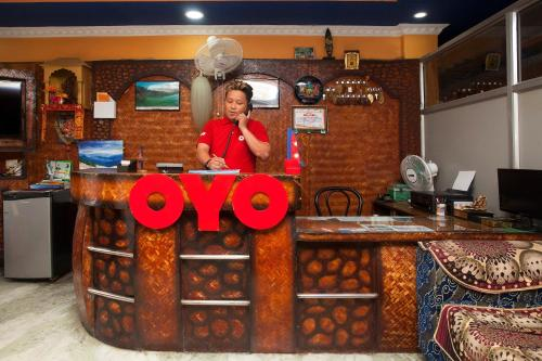 OYO 673 Hotel Royal Nirvan Pvt. Ltd., Mechi