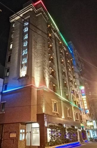 Chimei Fashion Hotel Chimei Fashion Hotel