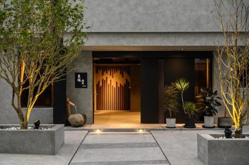 . Yunoyado Onsen Hot Spring Hotel Deyang